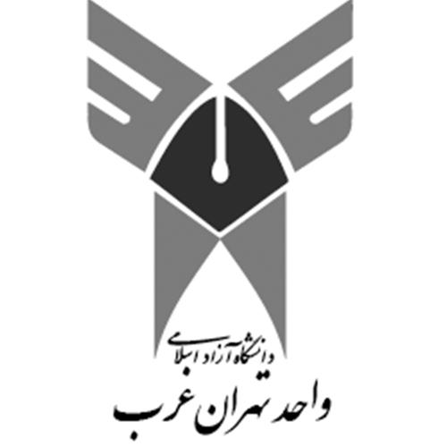دانشگاه آزاد اسلامی تهران غرب