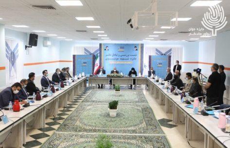 نشست بررسی و تبادل نظر «جایزه شهید موسوی» برگزار شد.