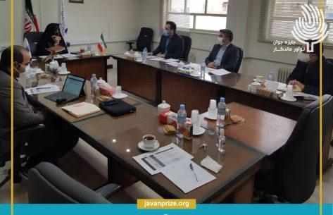 هفدهمین جلسه شورای سیاستگذاری جایزه نشان شهید موسوی در واحد تهران غرب برگزار شد