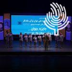 """سرود """"شهید سید مصطفی"""""""