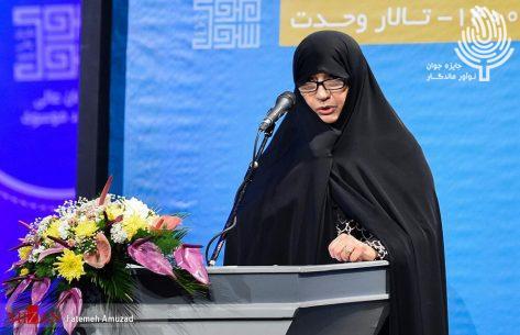 سخنرانی دکتر داداندیش در آیین اختتامیه جایزه ملی جوان نوآور ماندگار