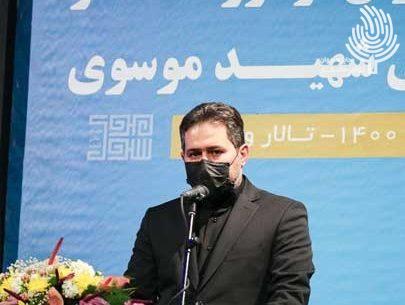حمایت صندوق نوآوری از تجاریسازی طرحهای نوآورانه نشان عالی شهید موسوی