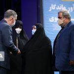 اهدای نشان عالی شهید موسوی به خانواده شهید مدافع سلامت